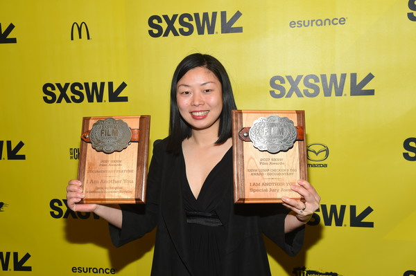 Nanfu Wang SXSW Film Awards 2018 Breakthrough Filmmaker Award